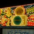 花自動車~NIMOCA