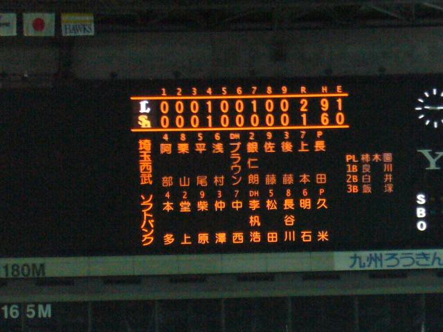 20100302_2