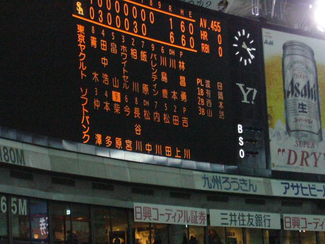 20110306_13