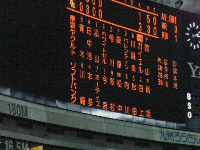 20110306_3