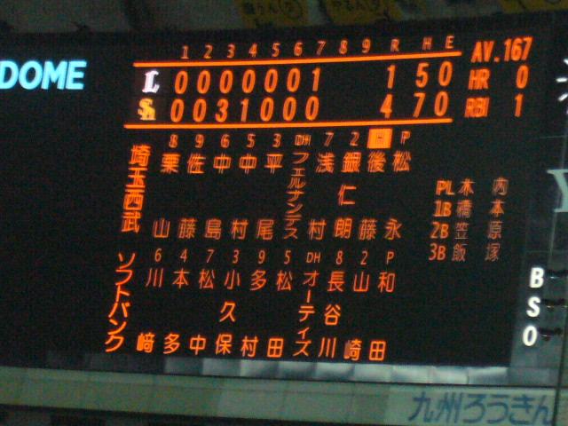 20110720_5